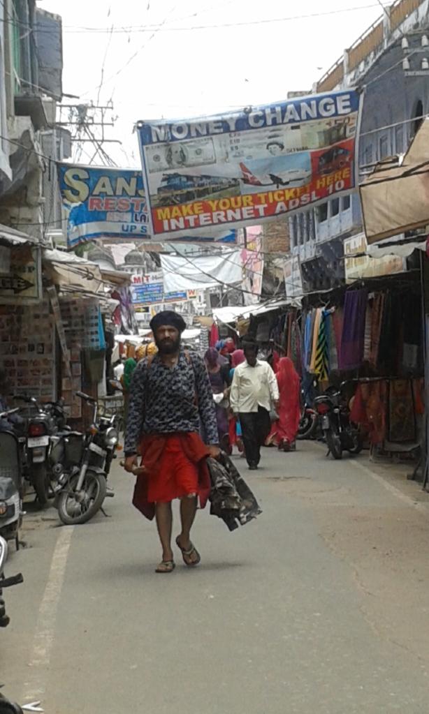 Pushkar comercial
